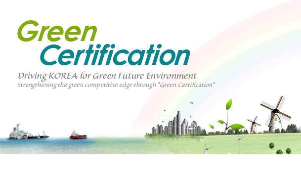 Hanwha E&C is planning to continue to pursue its green goals based on the accumulated technologies and improve its competitiveness as an eco-friendly company by creating more green areas in Korea. (image: Green Certification)