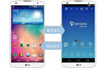 """SK Telecom-Red Bend to Launch """"T Persona Premium"""" for BYOD Mobile Phone Users"""