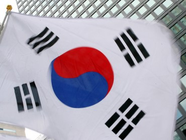 Mega-sized National Flags Installed in Airports to Mark National Independence Day
