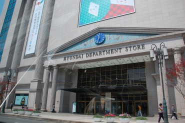 Hyundai Department Store to Acquire Kimchi Refrigerator Producer WiniaMando