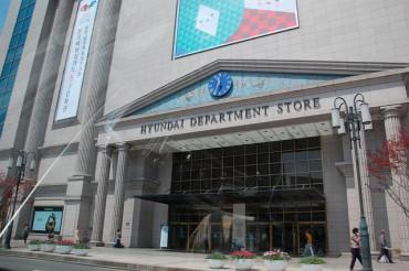 Hyundai Department Store to Acquire Kimchi Refrigerator Producer WiniaMando