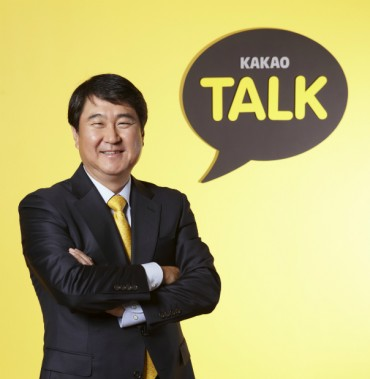 [Quote] New Daum Kakao Aims to Be Lifestyle Service Platform Provider