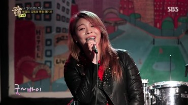 Korean Diva Ailee Captivates New Yorkers