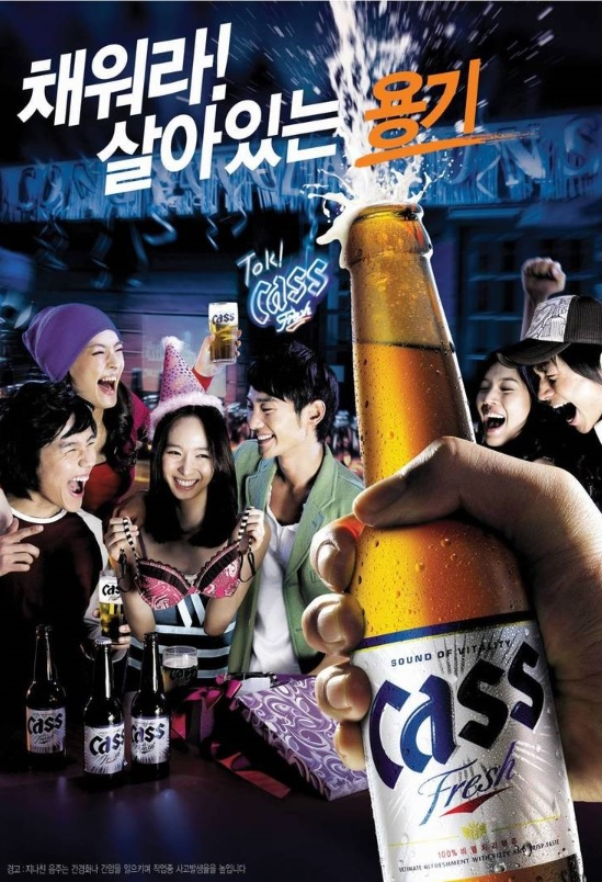 "Oriental Brewery sees the problem occurred during distribution, not during the production process. ""Beers tend to go bad on scorching hot days while they are distributed,"" it explained.(image: Oriental Brewery)"