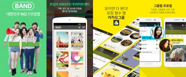 Mobile SNS Evolves into a Tool of People with Common Interest