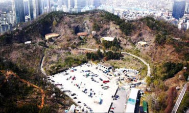 Mapo Oil Depot to Be Turned into New Cultural Place