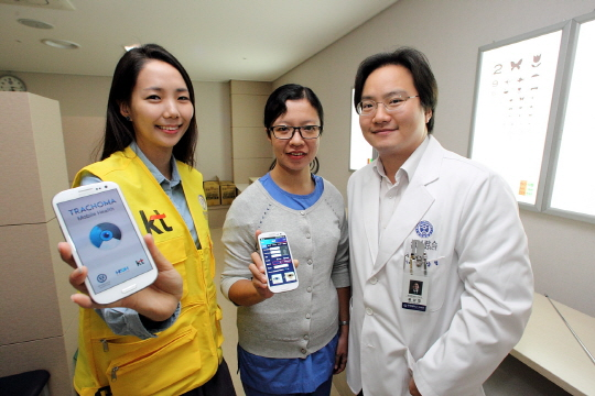 KT and Severance Hospital Develop Mobile App for Trachoma Patients
