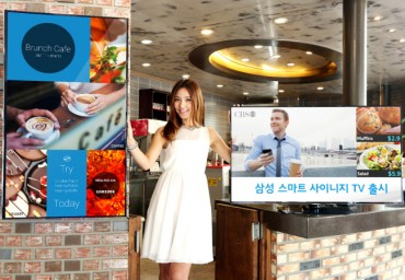 Samsung Revolutionizes Digital Signage with Introduction of Samsung Smart Signage TV for Small Shop and Business Owners