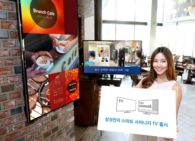 samsung smart signage2