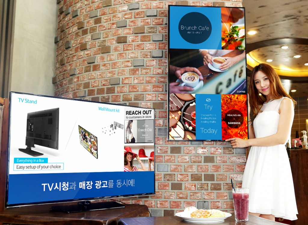 TV owners can use it for various purposes including product promotion, delivery of information, contents of events, and welcome messages. (image: Samsung Electronics)
