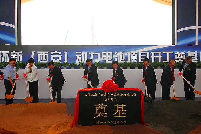 On Aug. 18, Samsung SDI broke ground for its battery cell factory in Xian aiming for its operation in October next year. (image: Samsung SDI)