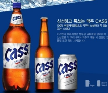 Rumors Surrounding Cass Beer Negatively Influence Its Sales