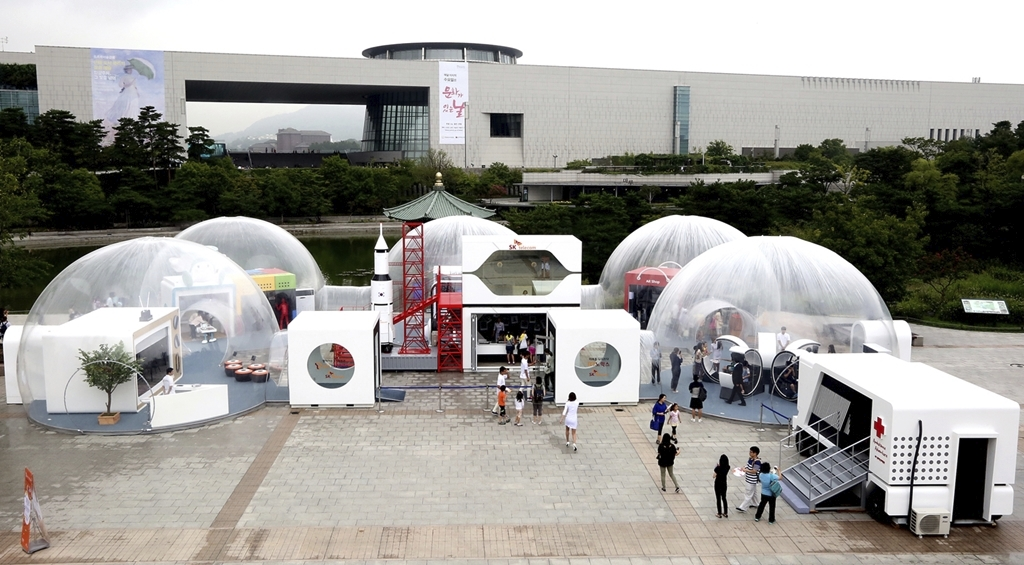 SK Telecom announced the launch of a year-long tour of T.um Mobile, a traveling ICT museum project. (image credit: SK Telecom)