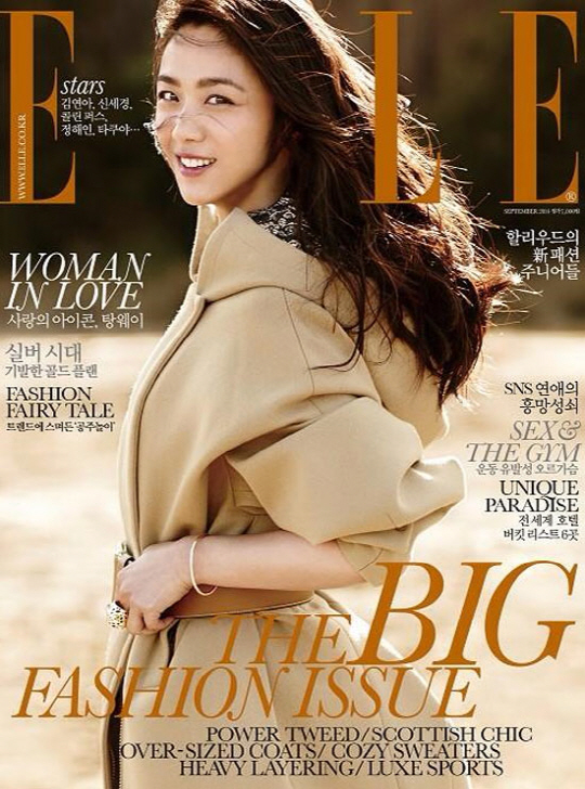 Tang Wei, Woman in Love (image: Elle Korea)