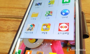 Dark Side of Lucrative Food Delivery App Market in Korea