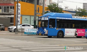 Decorated Bus with Tayo Character Moving its Eyes to Run in Seoul