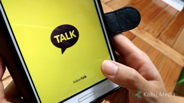 KakaoTalk Users in North Korea Prosecuted as Spies…RFA