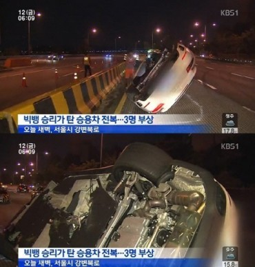 Seungri, Big Bang Member, in Car Accident