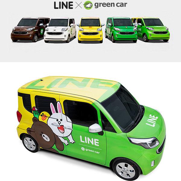 1410870881-line_greencar