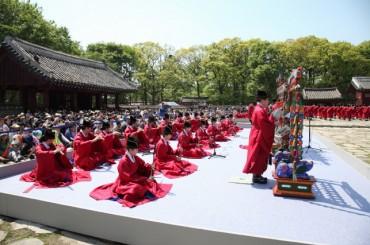 Korea's First Royal Ancestral Ritual Music Night Concert to Be Held at Jongmyo Shrine