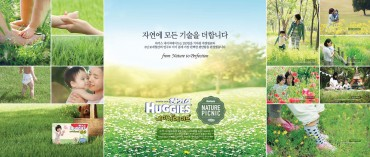 [Photo] Huggies to Present Unique Marketing at the Cocomong Eco Park