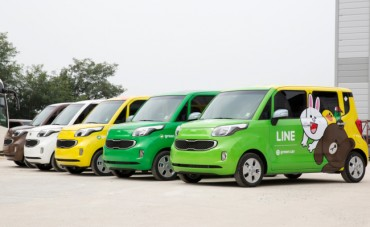 "Green Car Runs with ""Line"" Characters"