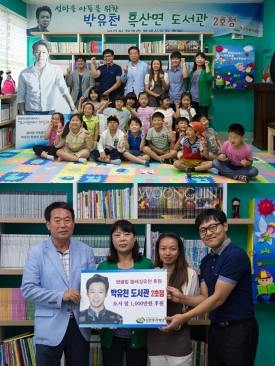 """His fan club, """"Blessing Yoo-chun,"""" built the second library named after the heartthrob to celebrate the fourth anniversary of the fan club. (image: C-JeS Entertainment)"""