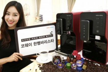 Coway Launches New Type of Subminiature Water Purifier/Coffee Machine