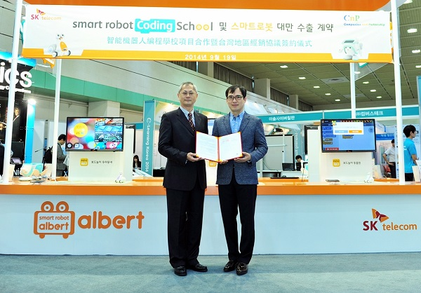 SK Telecom signed an agreement with CnP Advisory International, a Taiwanese appcessory retailer, to export its smart robots and the coding school worth $780,000. (image: SK Telecom)