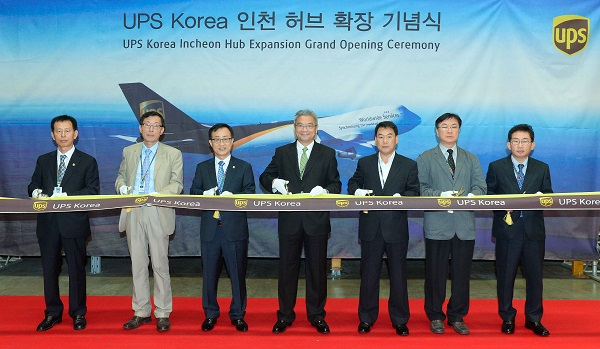 UPS Korea manages 80 flights per week to connect Asian countries and Europe and the U.S. (UPS Korea)