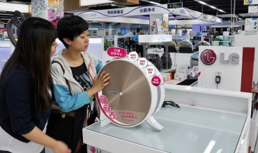 "LG Electronics Launched ""Localized"" Air Purifier in Chinese Market"