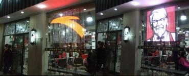 Display Hub to Showcase Transparent Display