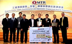 Recently, the Hong Kong Transit Railway Corporation or MTRC selected Samsung C&T as the winner of the biannual safety award. (image: Samsung C&T)