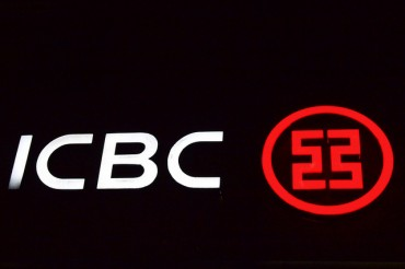 Hana Bank Connects Committed Credit Line with China' ICBC