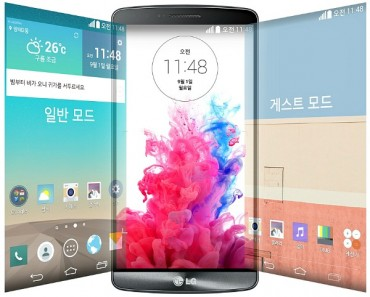 """LG Electronics Registers with U.S. Patent Office for Its """"Guest Mode"""" Technology"""