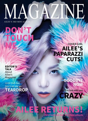 "Returning Diva, Ailee's ""Don't Touch Me"""