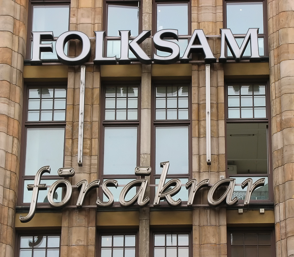 NASDAQ OMX's BWise announced that it has been selected by Folksam, one of the largest insurance companies in Sweden, to support their incident and operational risk management processes. (image: wikimedia)