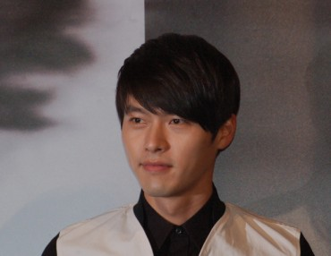 Fans of Hyun Bin Donate Well to Celebrate his Birthday