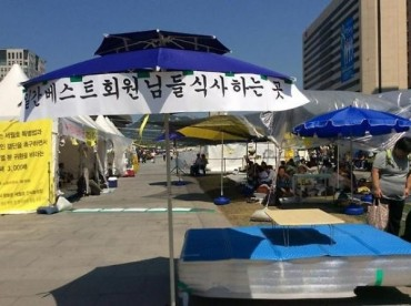 Ultraright Camp's Counterattack to Sewol Victim's Hunger Strike: 'Pizza Party'