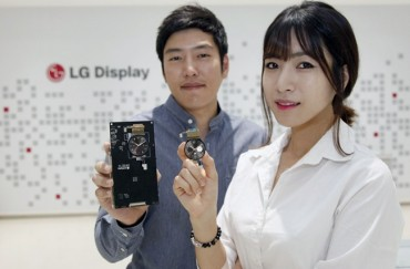 LG Display Starts Mass Production of World's First Circular Plastic OLED Display