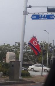 N Korea flag controversy