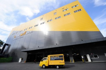 E-Mart Begins Operations of Asia's First All Automated Order Fulfillment Center