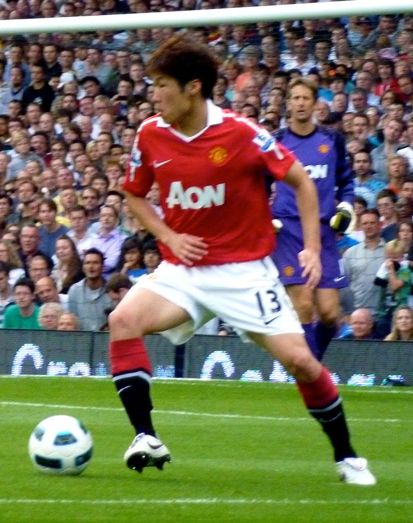 Who will be the Asian Football Star? (image: Park Ji-Sung vs Fulham 2010/Wikimedia Commons)