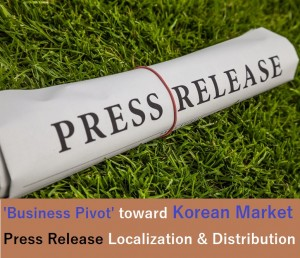 Press Release_banner_01