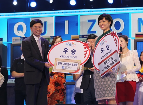 A Government Official from Singapore Wins 'Quiz on Korea'