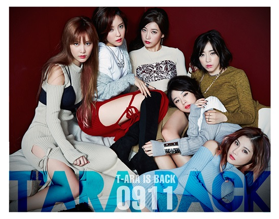 T-ara comes back (image: Core Contents Media)