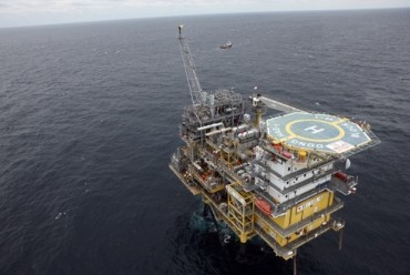 Seoul to Drill up to Nine Holes in Continental Shelf for Gas Fields by 2023