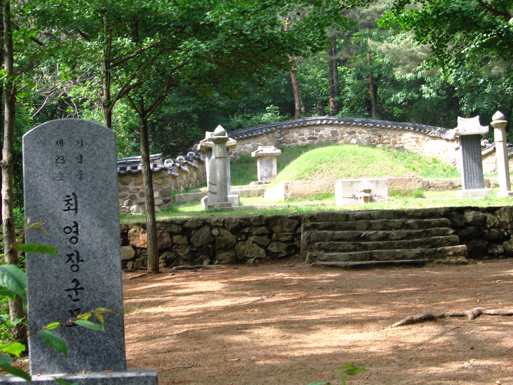 "The tomb of General Choi Yeong, one of the most admired General who lived in the Goryeo Dynasty. It is very famous that ahead of his death, he had predicted ""If I had ever had greedy heart throughout my life, you can find weed around my tomb."" According to many historical sources, no weeds were found above his tomb. But after a large-scale ""weed raising"" work by his descendants, now you can see his tomb with well-managed weeds above his tomb. (image: Wikipedia)"