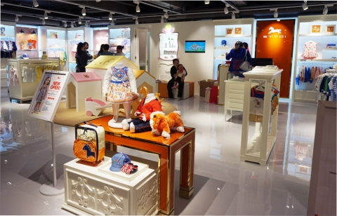 Chinese Investors Salivate over Buying Korean Kids Brands