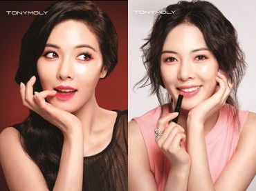 Hyuna Becomes New Muse of Tony Moly